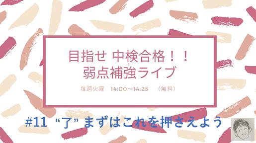 f:id:chachan-china:20210614205305p:plain