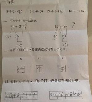 f:id:chachan-china:20210626085537j:plain