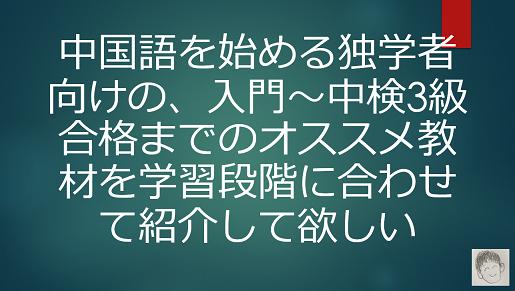 f:id:chachan-china:20210629205947p:plain