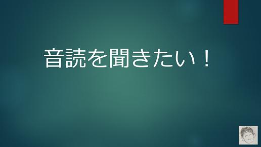 f:id:chachan-china:20210629210007p:plain