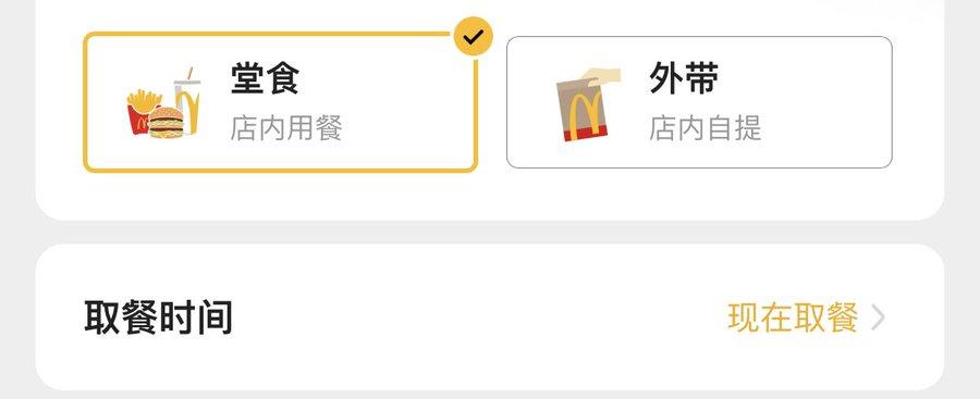 f:id:chachan-china:20210704224929j:plain