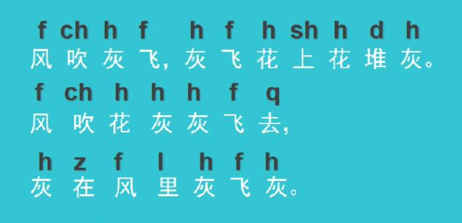 f:id:chachan-china:20210712095306j:plain
