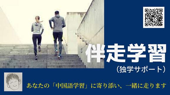 f:id:chachan-china:20210722000601p:plain