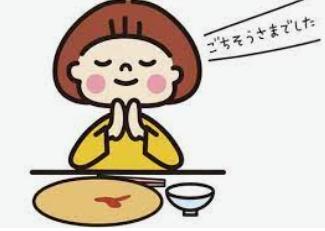 f:id:chachan-china:20210725174126p:plain