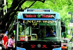 f:id:chachan-china:20210725174334p:plain