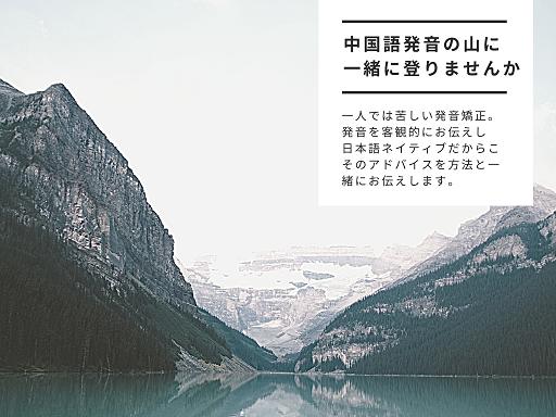 f:id:chachan-china:20210813133345p:plain