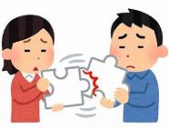 f:id:chachan-china:20210823154141p:plain