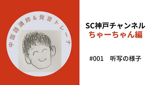 f:id:chachan-china:20210912224242p:plain