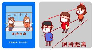f:id:chachan-china:20210912232616p:plain