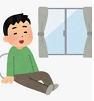 f:id:chachan-china:20210927161801p:plain