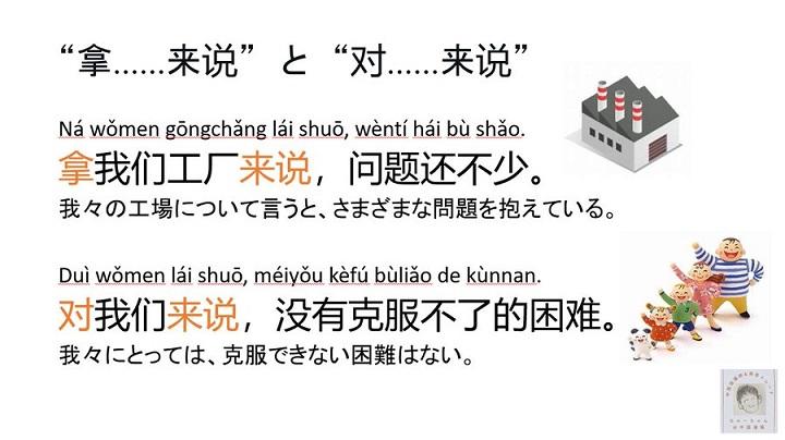 f:id:chachan-china:20211003204002j:plain