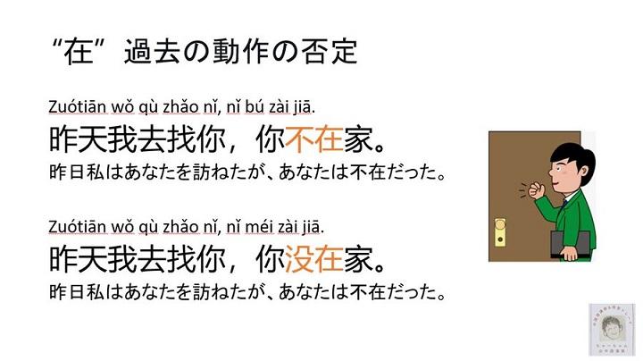 f:id:chachan-china:20211003204507j:plain