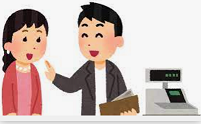 f:id:chachan-china:20211011201021p:plain