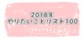 20180101194423