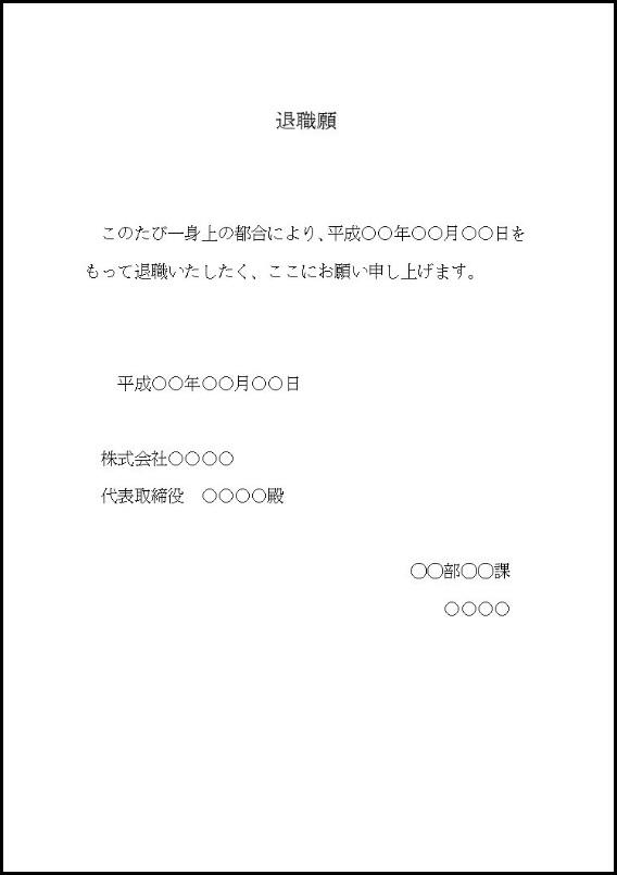 f:id:chai-chan:20160208182636j:plain