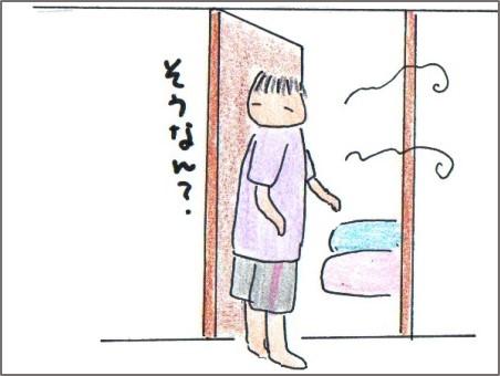 f:id:chai-ko:20160620192335j:plain