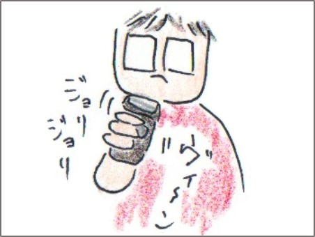 f:id:chai-ko:20160623194837j:plain