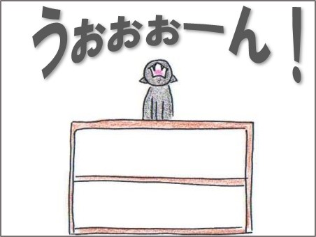 f:id:chai-ko:20160628194642j:plain