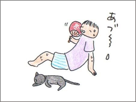 f:id:chai-ko:20160702200703j:plain