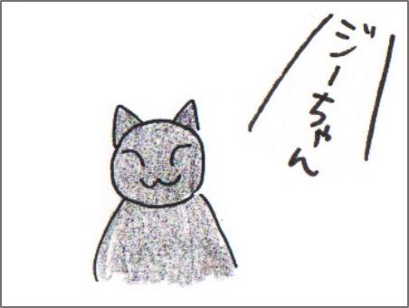 f:id:chai-ko:20160705211415j:plain