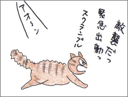 f:id:chai-ko:20160713202358j:plain