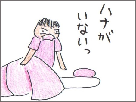 f:id:chai-ko:20160717201950j:plain