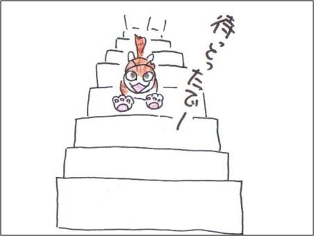 f:id:chai-ko:20160717201953j:plain