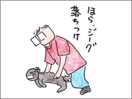 f:id:chai-ko:20160722205028j:plain