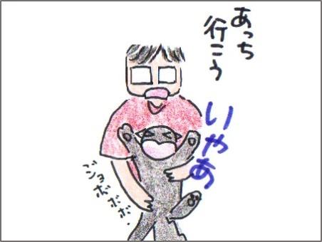 f:id:chai-ko:20160722205032j:plain