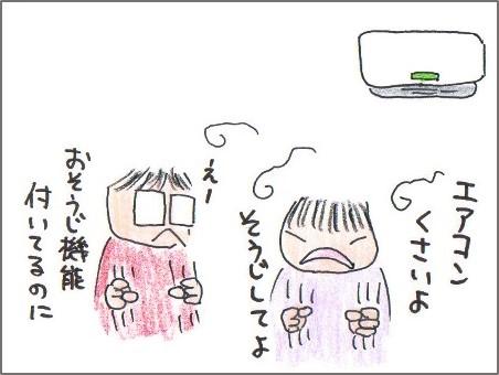 f:id:chai-ko:20160727195230j:plain