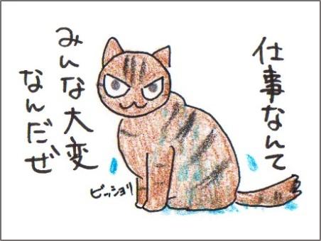 f:id:chai-ko:20160801203422j:plain