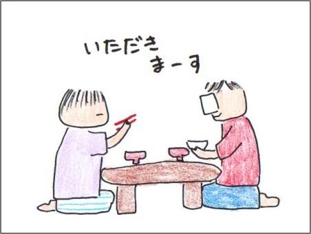 f:id:chai-ko:20160802195109j:plain