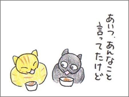 f:id:chai-ko:20160809212819j:plain