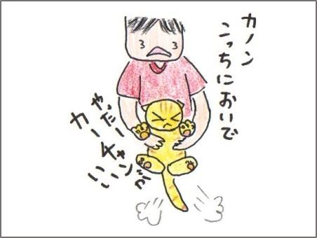 f:id:chai-ko:20160819200140j:plain