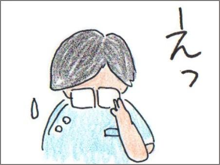 f:id:chai-ko:20160826200650j:plain