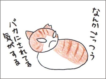 f:id:chai-ko:20160831195940j:plain