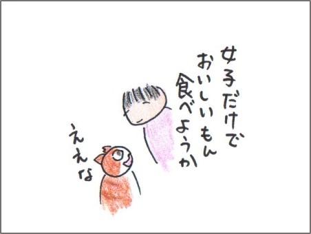 f:id:chai-ko:20160903190829j:plain