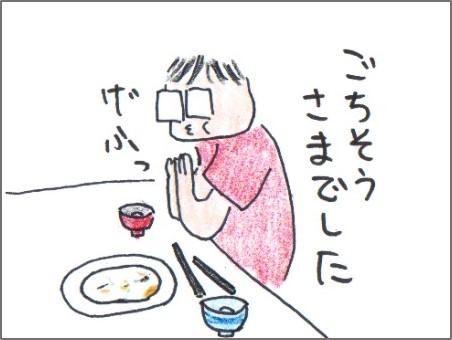 f:id:chai-ko:20160906203059j:plain