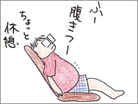 f:id:chai-ko:20160906203101j:plain