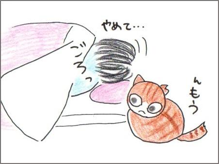 f:id:chai-ko:20160910110251j:plain