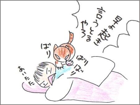 f:id:chai-ko:20160910110253j:plain