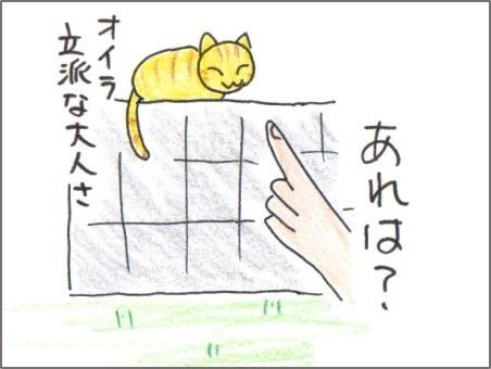f:id:chai-ko:20160911144713j:plain