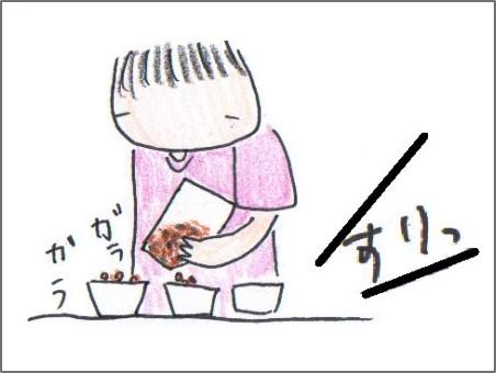 f:id:chai-ko:20160913201033j:plain