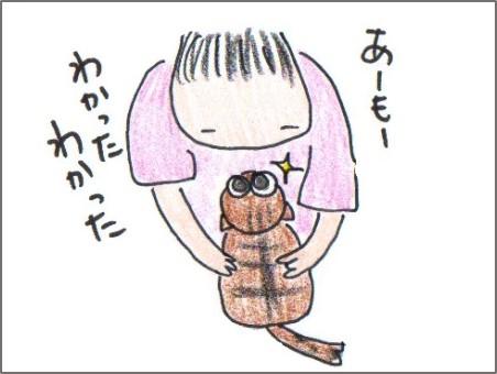 f:id:chai-ko:20160913201037j:plain