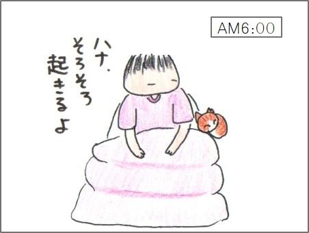 f:id:chai-ko:20160920184031j:plain