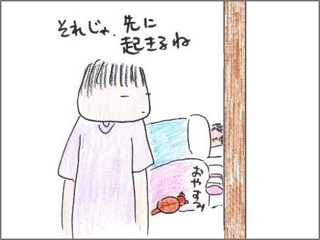 f:id:chai-ko:20160921200638j:plain