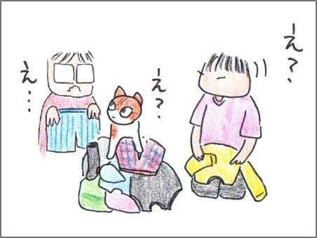 f:id:chai-ko:20160924194037j:plain