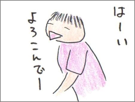 f:id:chai-ko:20160924203752j:plain