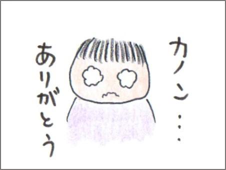 f:id:chai-ko:20160930221645j:plain