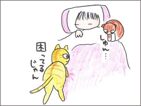 f:id:chai-ko:20160930222107j:plain